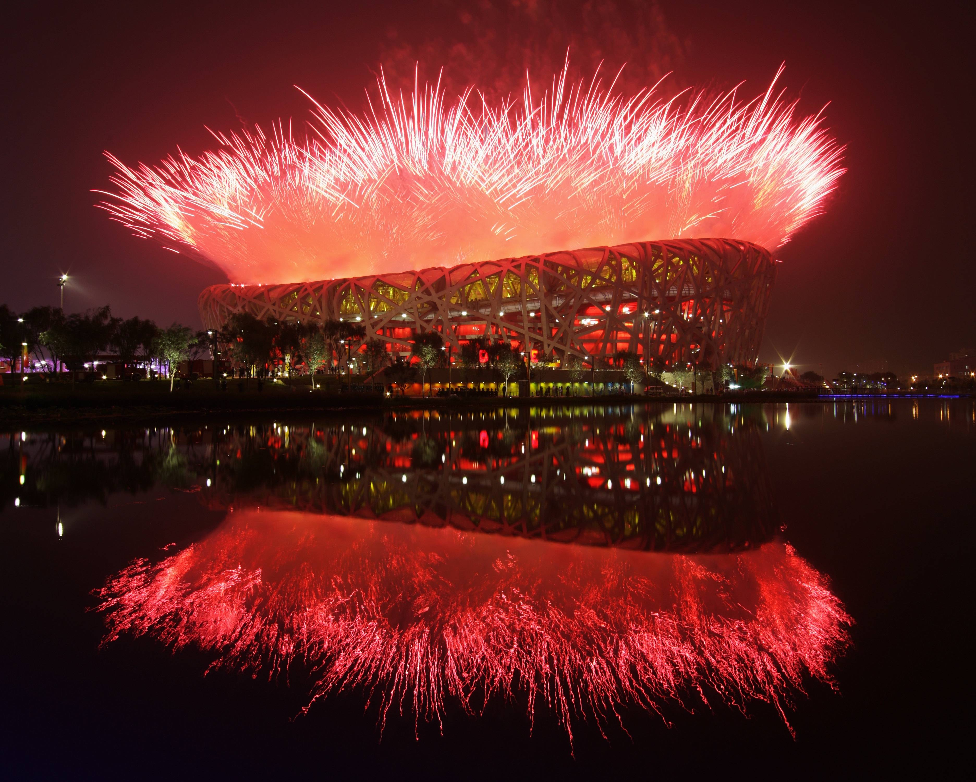 The Chinese National Stadium in Beijing – The Bird's Nest Stadium homesthetics